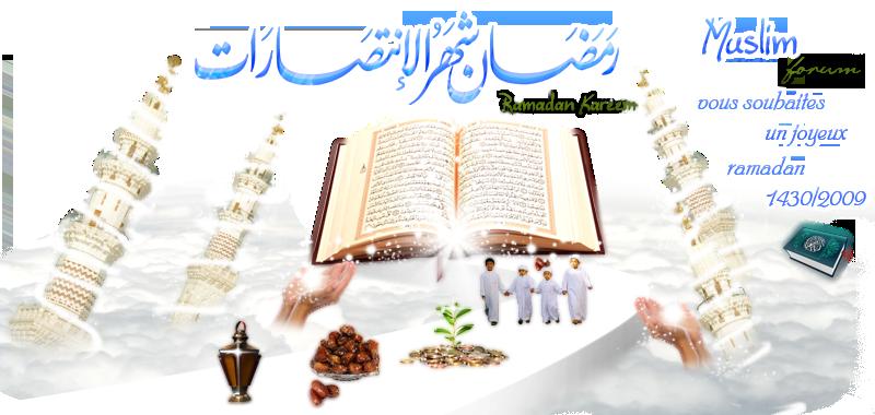 ramadan karim Baniere-1226a74